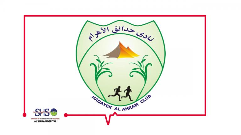 Hadayek Al Ahram Club